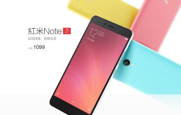 紅米 Note 2 雙 11 開售 $1,099 起