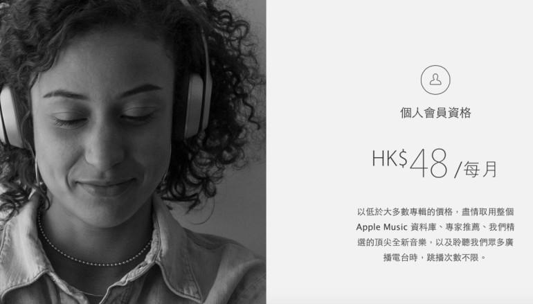 Apple Music 試玩初體驗!