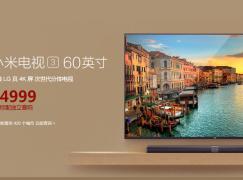 小米電視3 60吋「分體電視」登場售4,999人民幣