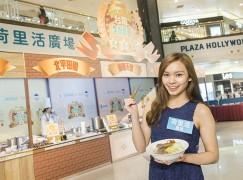 「台北國際牛肉麵節」捐 HK$20 食碗麵