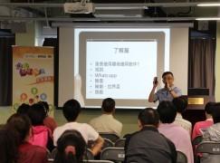 電子學習世代 專家給家長8項提醒(三)