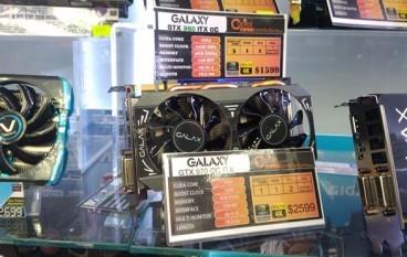 GTX 960 到齊 ITX 細細張打到機