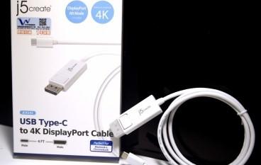 【活用USB Type-C】J5 create USB Type-C 4K 影像傳送線