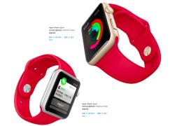 Apple Watch 新春特別版配新色