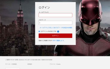 悲報!無得用 VPN 睇外國 Netflix