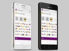 【真係易記啲?】英國推 Emoji 密碼登入網上理財