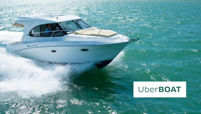 【香港幾時有?】Uber 叫車 Out 啦!下次叫船吧 !