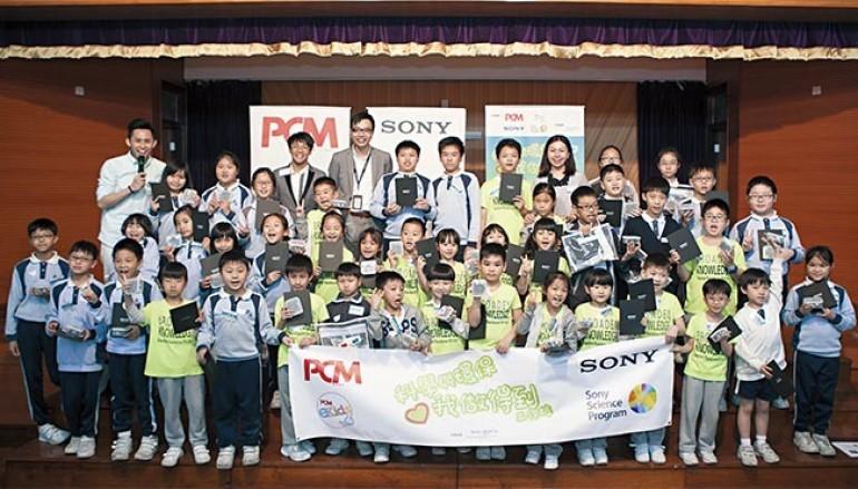 PCM eKids × Sony Science Program 親手製作實踐科學與環保