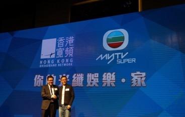 香港寬頻推 $148 寬頻+任睇 TVB 組合