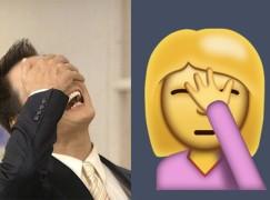 Emoji 收納陶大宇?