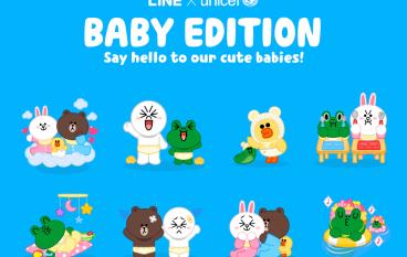 【日行一善】LINE X UNICEF賣貼圖為兒童籌款