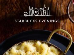 【Starbucks 新搞作】夜晚收工飲紅酒