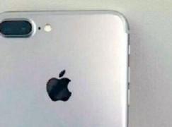【iPhone 7 咁慨样?】网传谍照有双镜头冇 3.5mm 插口