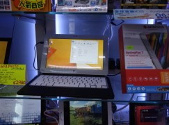 AGFA Photo唔賣相機賣電腦攪邊科?