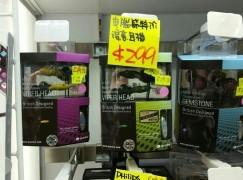 【場報】電腦節價做到而家 蛇頭耳機近半價