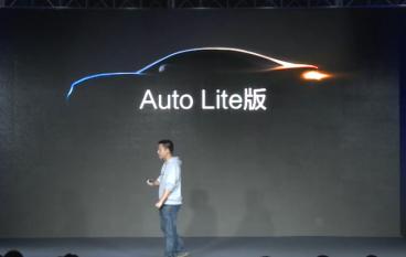 LeUI Auto 中國第一智能車 UI 駕到!
