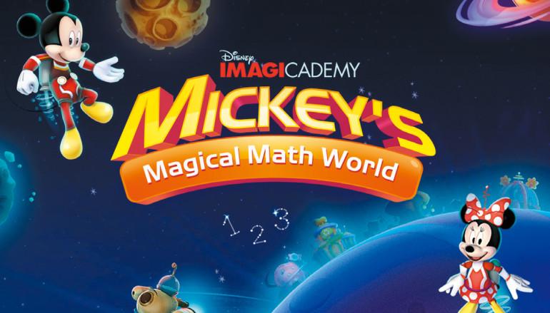 進入神奇數學世界
