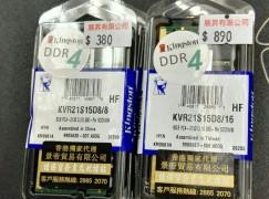 【場報】16GB一條RAM 九舊水依然值