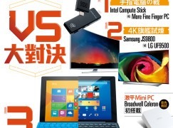 【PCM#1139】變身平板王對決 Surface 3 VS Xperia Z4 Tablet