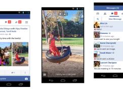 【大食?瘦身囉】Facebook 推出 Lite 版 Android App