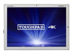 Panasonic 推 20 吋 4K 屏幕 TOUGHPAD 平板電腦