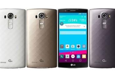 出埋包裝盒 LG G4 又有新料