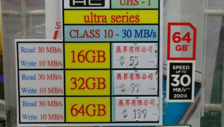 microSD 破底價 64GB 唔使二百蚊