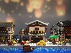 【動漫節情報】LEGO「世界節日巡禮」展覽率先睇