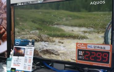 Dell 無敵幼邊芒又屈機