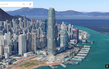Google Earth 推香港 3D 地圖功能