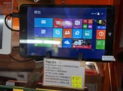 $699有交易 Win8 Tablet再創新低價