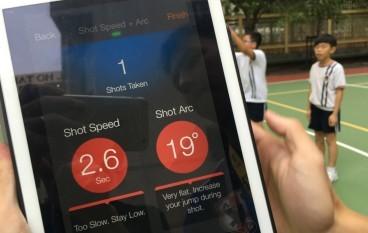 智能籃球改進同學技術