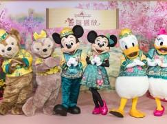 香港迪士尼樂園新春特別版