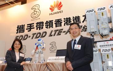 3 香港發表 FDD+TDD  LTE-A 網絡