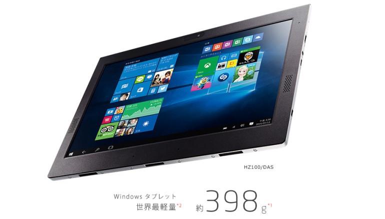 400克有找! 11.6吋Win Tab仲輕過iPad Air 2
