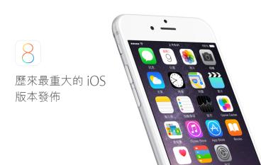 iOS裝置記憶體容量少兩成 Apple面臨訴訟