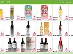 HKTV Shop 開倉大量貨品減減減!