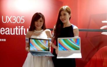 【Asus 雙響】UX305、T300 Chi Core M 新機輕薄進化