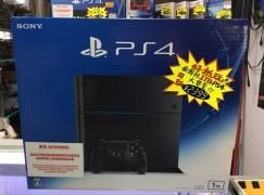 【場報】日版 1TB PS4 跌破 $2,400