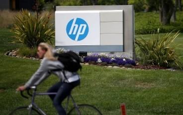 分拆在即 HP擬賣TippingPoint