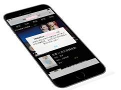 【有理直說】iPhone 也失守?