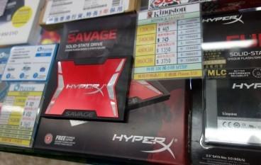 【場報】7mm 薄絕強 SSD 原來只係貴幾舊
