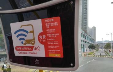 搭九巴都有免費 Wi-Fi 用