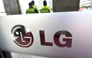 LG韓國顯示屏廠房洩氮氣2死4傷