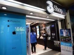 3香港澄清無通知客戶拒接某電話