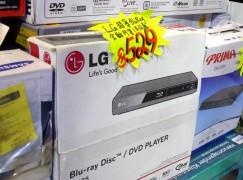 【場報】五百三有找玩Blu-ray機
