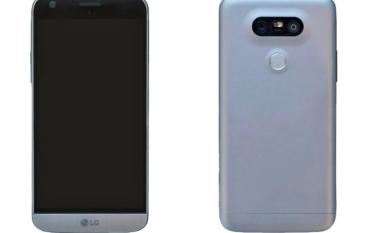 【雙鏡頭凸凸】LG G5 終極一露