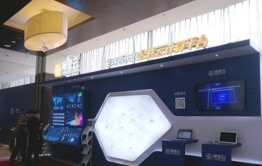 阿里雲增星洲投資  設數據中心及國際業務總部