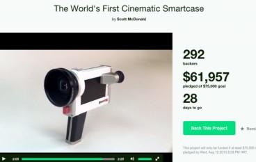 【變身大導演】iPhone 6 化成專業攝錄機