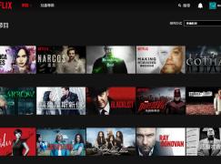 【識入緊係入 Code】Netflix 高速搜尋分類秘技大公開